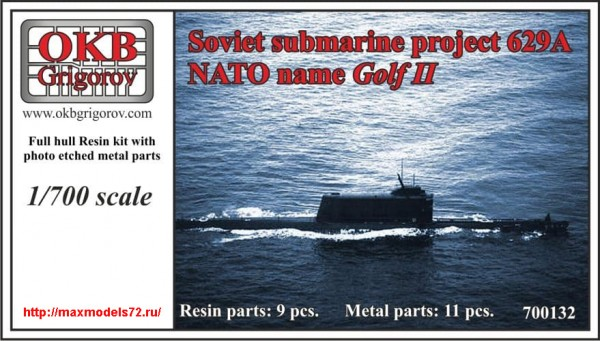 OKBN700132   Soviet submarine project 629A (NATO name Golf II) (thumb48400)