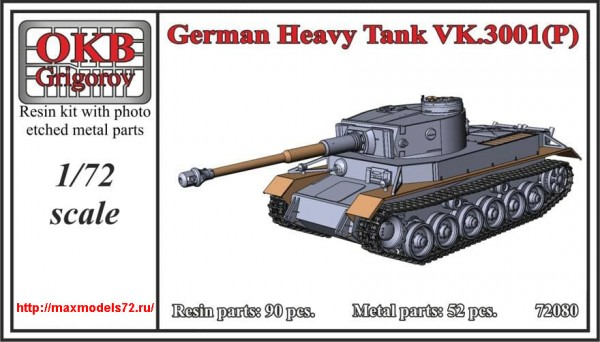OKBV72080   German Heavy Tank VK.3001(P) (thumb48334)