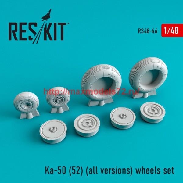 RS48-0046   Ka-50 (52) (all versions) wheels set (thumb44686)