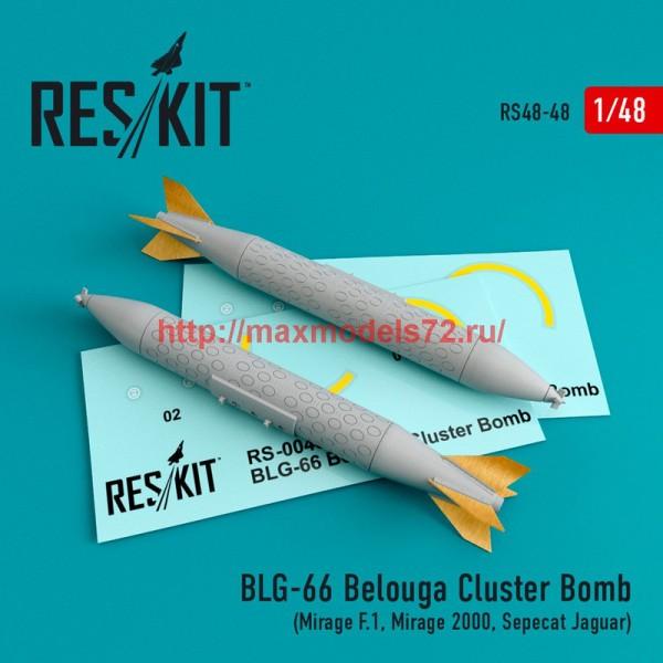 RS48-0048   BLG-66 Belouga Cluster Bomb (2 pcs) (Mirage F.1, Mirage 2000, Sepecat Jaguar) (thumb44690)
