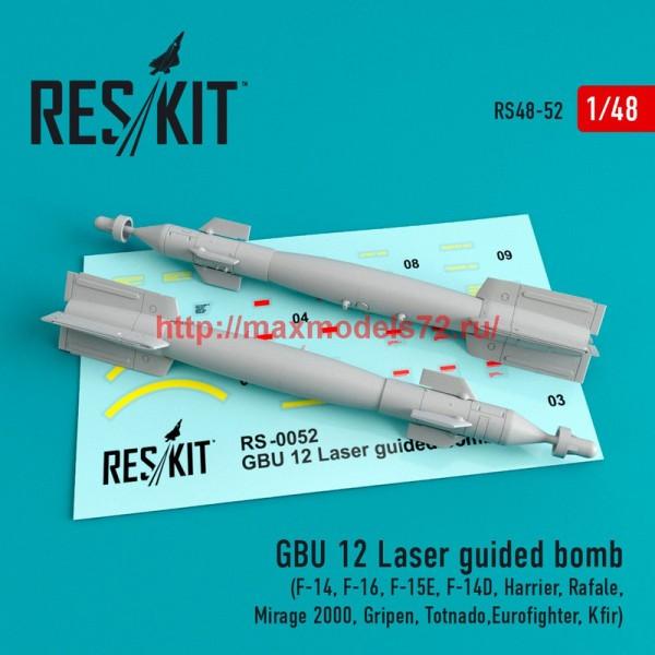 RS48-0052   GBU 12 Bomb (2 pcs)  (F-14, F-16, F-15E, F-14D, Harrier, Rafale, Mirage 2000, Gripen, Totnado,Eurofighter, Kfir) (thumb44698)