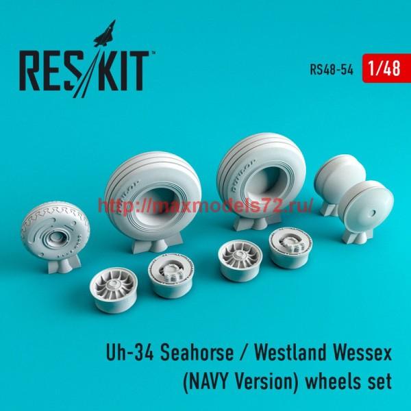RS48-0054   Uh-34 Seahorse / Westland Wessex (NAVY Version) wheels set (thumb44702)