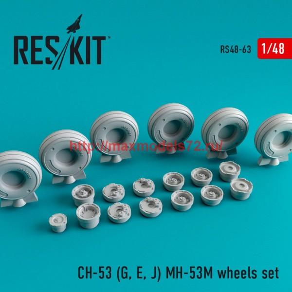 RS48-0063   CH-53 (G, E, J) MH-53M wheels set (thumb44720)