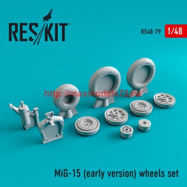 RS48-0079   MiG-15 (early version) wheels set (thumb44752)