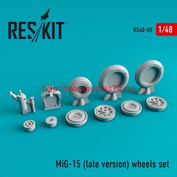 RS48-0080   MiG-15 (late version) wheels set (thumb44754)