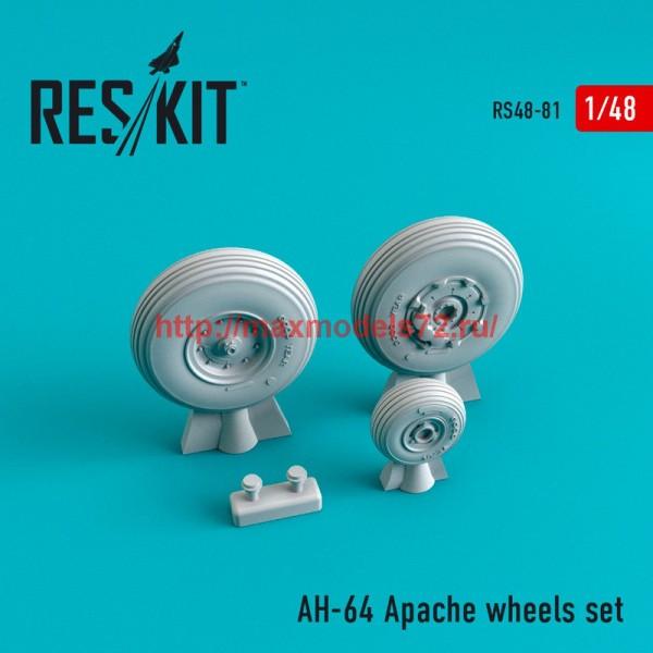 RS48-0081   McDonnell Douglas AH-64 Apache  wheels set (thumb44756)