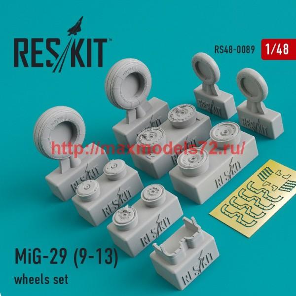 RS48-0089   Mikoyan MiG-29 (9-13)  wheels set (thumb44770)