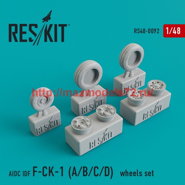 RS48-0092   AIDC IDF F-CK-1 A/B/C/D Wheel Set (thumb44777)