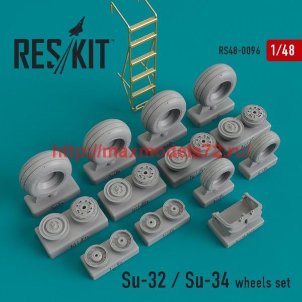 RS48-0096   Su-32 / Su-34  wheels set (thumb44786)