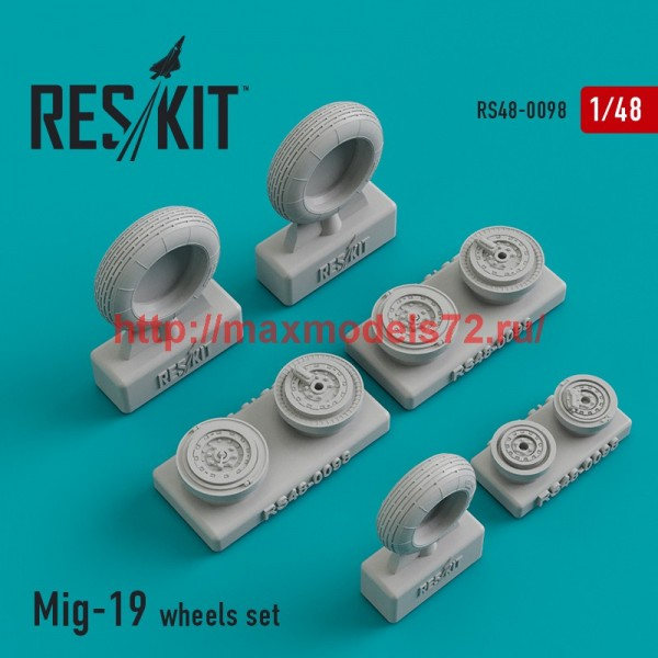 RS48-0098   Mig-19 wheels set (thumb44790)