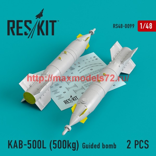 RS48-0099   KAB-500L (500kg) Guided bomb (2 pcs) (thumb44792)