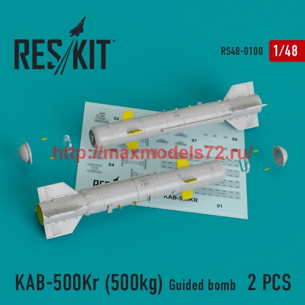 RS48-0100   KAB-500Kr (500kg) Guided bomb (2 pcs) Su-24, Su-34, Su-30, Su-39, Mig-27, Yak-130 (thumb44794)