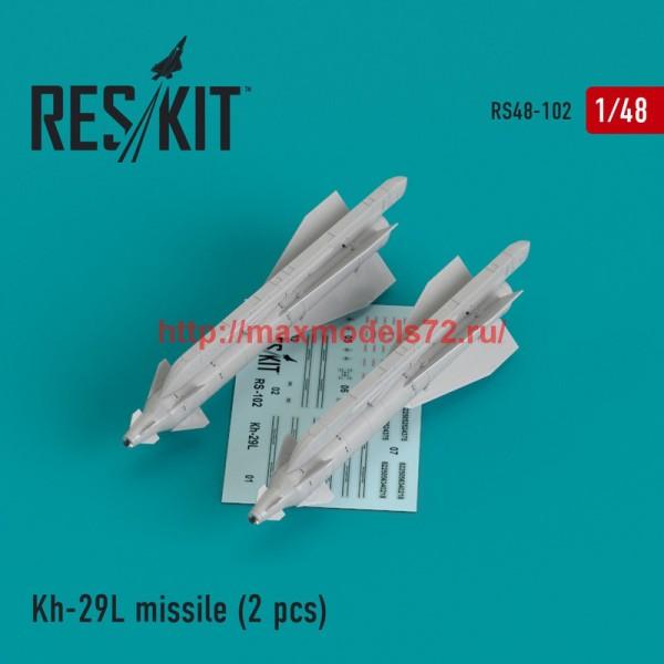"""RS48-0102   Kh-29L  (AS-14A """"Kedge)  missile (2 pcs)   Su-17, Su-25,Su-24, Su-34, Su-30, Su-39, Mig-27, Yak-130, Mirage F.1 (thumb44798)"""