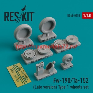 RS48-0151   Fw-190/Ta-152 (Late version) Type 1 wheels set (thumb44893)