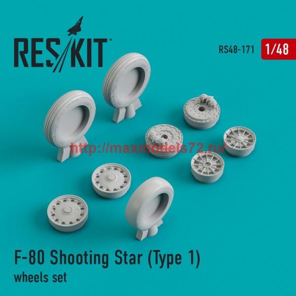 RS48-0171   F-80 Shooting Star (Type 1) wheels set (thumb44933)