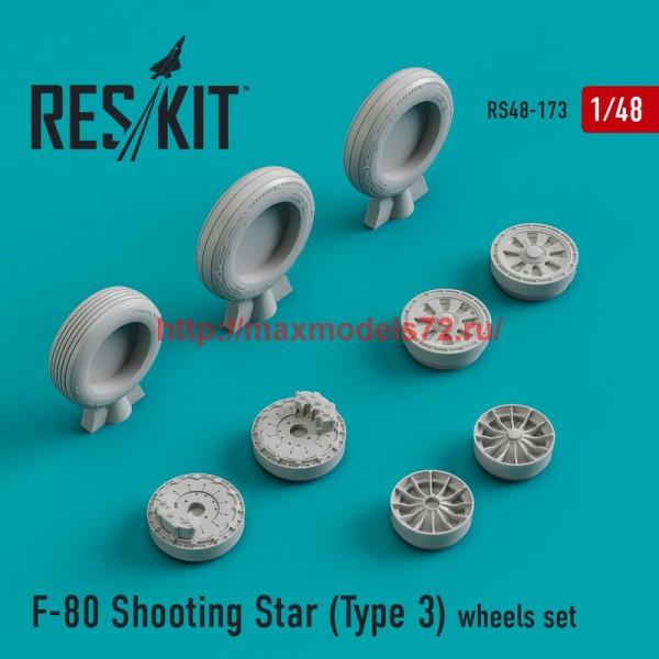RS48-0173   F-80 Shooting Star (Type 3) wheels set (thumb44937)
