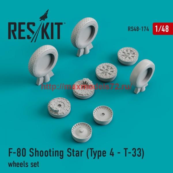 RS48-0174   F-80 Shooting Star (Type 4 - Т-33) wheels set (thumb44939)