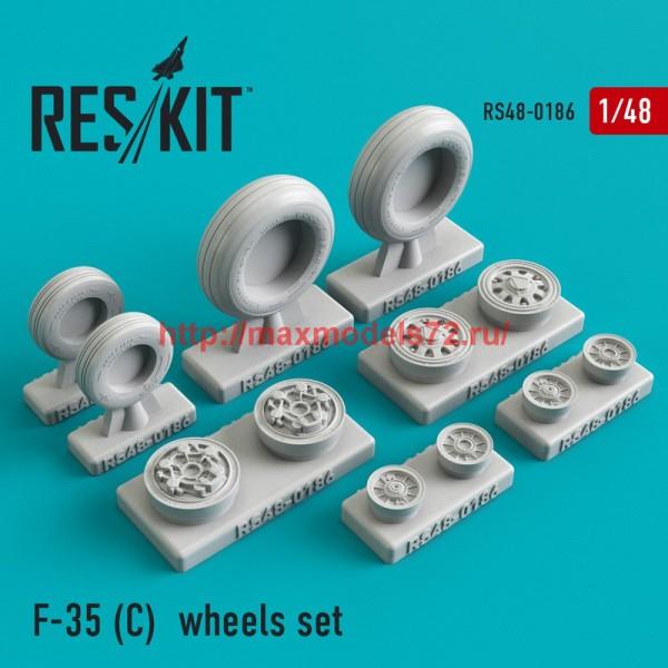 RS48-0186   F-35 (C) wheels set (thumb44951)
