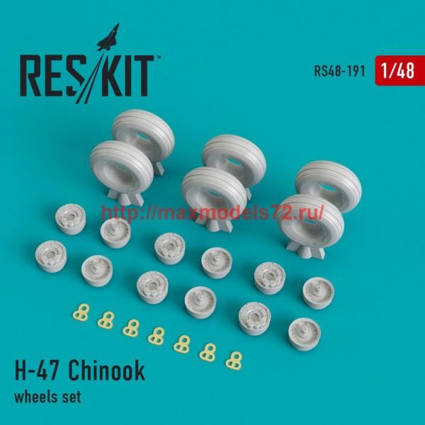 RS48-0191   H-47 Chinook wheels set (thumb44961)
