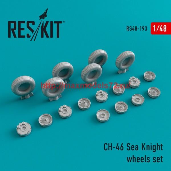 RS48-0193   CH-46 Sea Knight  wheels set (thumb44965)