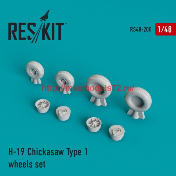 RS48-0200   H-19 Chickasaw Type 1 wheels set (thumb44977)