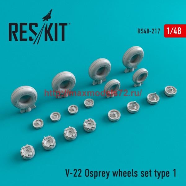 RS48-0217   V-22 Osprey Type 1 wheels set (thumb45011)