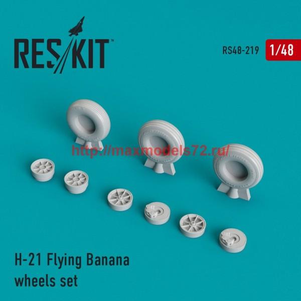 RS48-0219   H-21 Flying Banana wheels set (thumb45015)