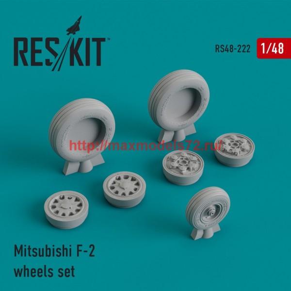 RS48-0222   Mitsubishi F-2 wheels set (thumb45021)