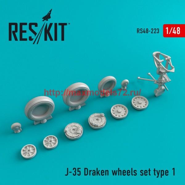 RS48-0223   J-35 Draken Type 1 wheels set (thumb45023)