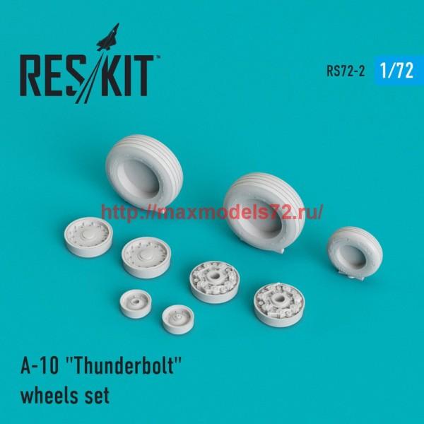 "RS72-0002    A-10 ""Thunderbolt"" wheels set (thumb43941)"