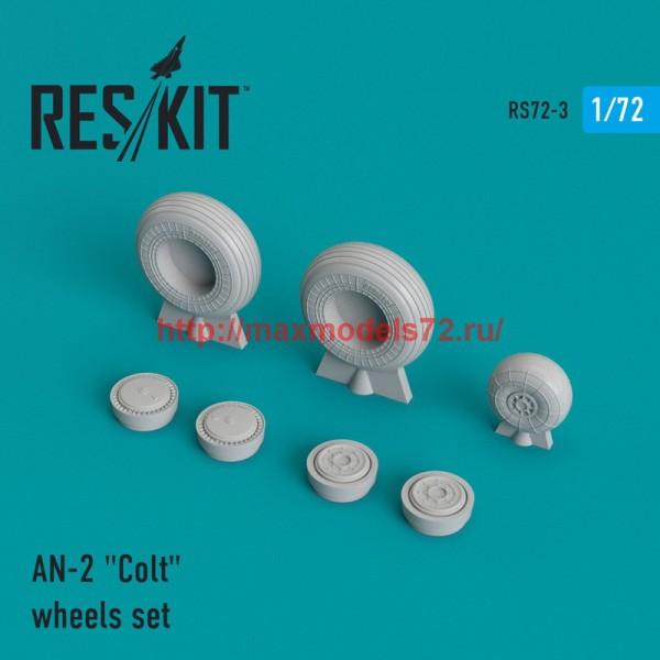 "RS72-0003   AN-2 ""Colt"" wheels set (thumb43943)"