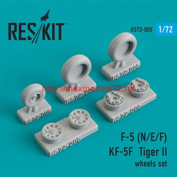 RS72-0005   F-5 (N/E/F), KF-5F  Tiger II wheels set (thumb43947)