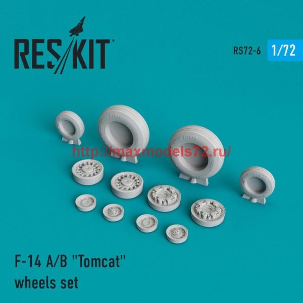 """RS72-0006   F-14 (A/B) """"Tomcat""""  wheels set (thumb43949)"""