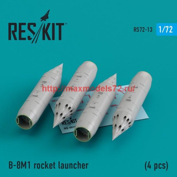 RS72-0013   B-8M1 (4 pcs) (MiG-23/27/29 Su-17/20/22/24/25/27/33/34? Yak-38) (thumb43963)
