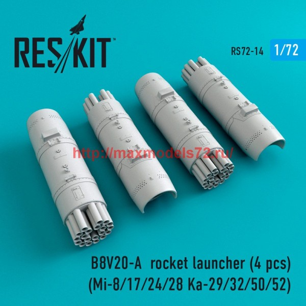 RS72-0014   B8V20-А  rocket launcher (4 pcs) (Mi-8/17/24/28 Ka-29/32/50/52) (thumb43965)