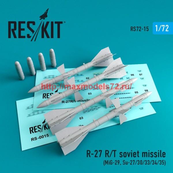 RS72-0015   R-27 (R,T)  soviet missile (4 pcs) (MiG-29, Su-27/30/32/33/35/37) (thumb43967)