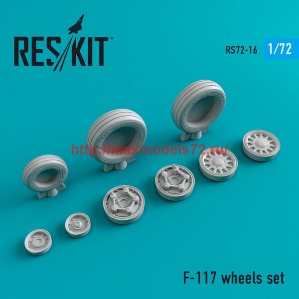 RS72-0016   F-117 wheels set (thumb43969)
