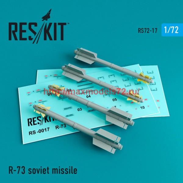 RS72-0017   R-73 soviet missile (4 pcs) (MiG-29, Su-27/30/32/33/35/37) (thumb43971)