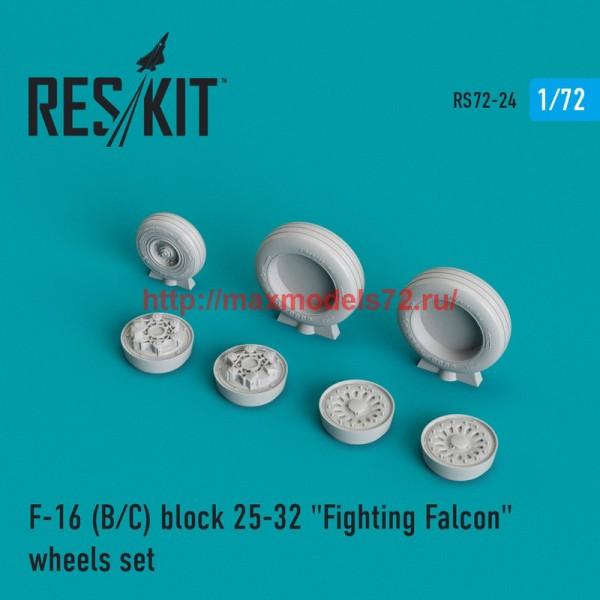 "RS72-0024   General Dynamics F-16 (B/C) block 25-32 ""Fighting Falcon"" wheels set (thumb43985)"