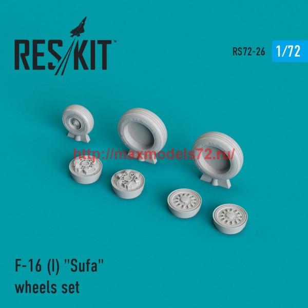"RS72-0026   General Dynamics F-16 (I) ""Sufa"" wheels set (thumb43989)"