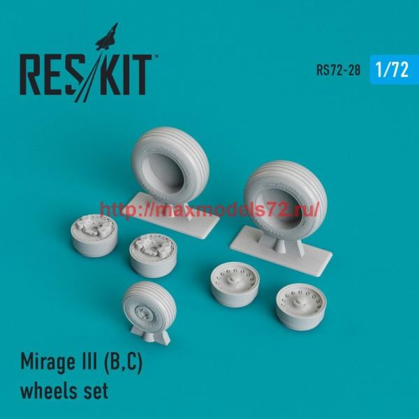 RS72-0028   Dassault Mirage III (B,C) wheels set (thumb43993)