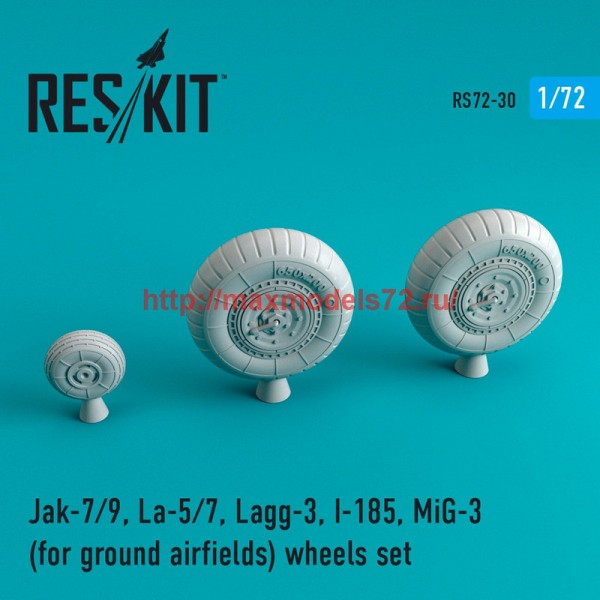 RS72-0030   Jak-7/9, La-5/7, Lagg-3, I-185, MiG-3  (for ground airfields) wheels set (thumb43997)
