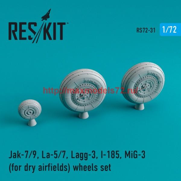 RS72-0031   Jak-7/9, La-5/7, Lagg-3, I-185, MiG-3  (for dry airfields) wheels set (thumb43999)