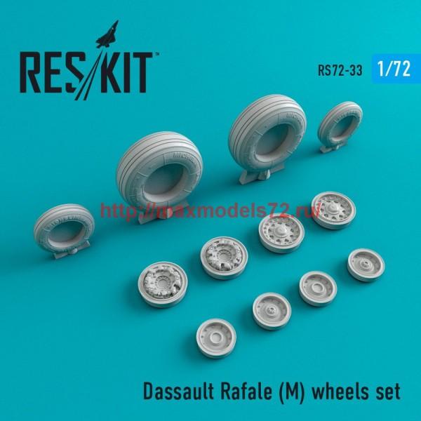RS72-0033   Dassault Rafale (M)  wheels set (thumb44003)