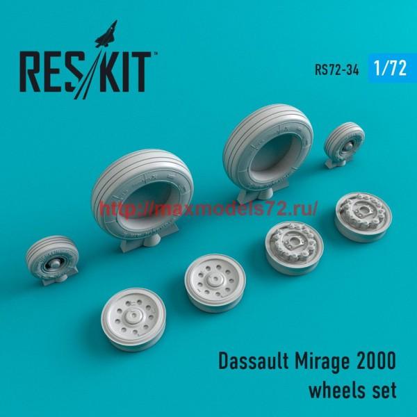 RS72-0034   Dassault Mirage 2000 wheels set (thumb44005)