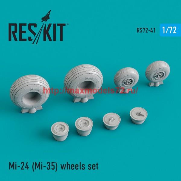 RS72-0041   Mi-24 (Mi-35) wheels set (thumb44019)
