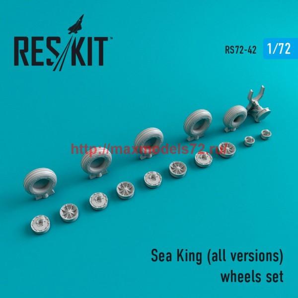 RS72-0042   Sea King (all versions) wheels set (thumb44021)