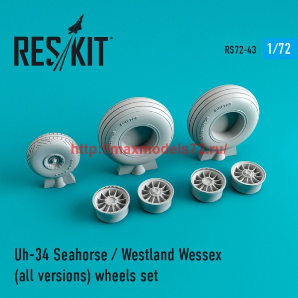 RS72-0043   Uh-34 Seahorse / westland wessex  (all versions) wheels set (thumb44023)