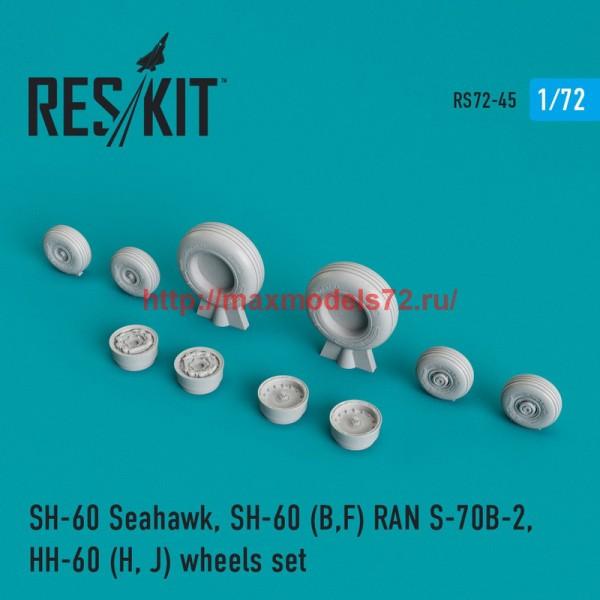 RS72-0045   SH-60 Seahawk, SH-60 (B,F) RAN S-70B-2, HH-60 (H, J) wheels set (thumb44027)