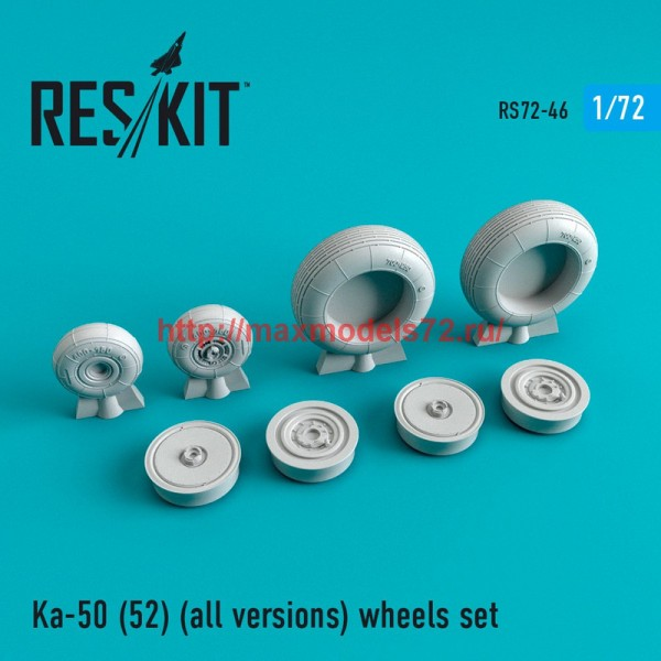 RS72-0046   Ka-50 (52) (all versions) wheels set (thumb44029)